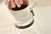 ドリップコーヒーゼリーの作り方1