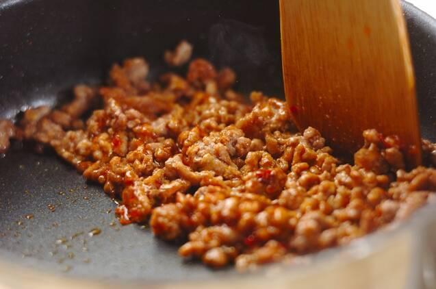 揚げナスのひき肉と大葉はさみの作り方の手順2