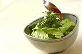チョレギサラダの作り方1