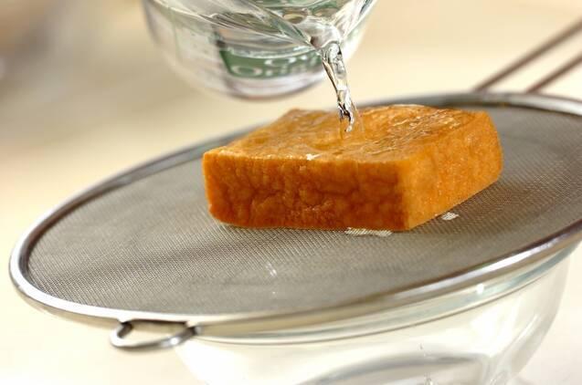 厚揚げとモヤシのサラダの作り方の手順4
