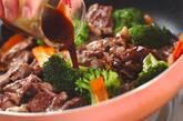 牛肉のオイスター炒めの作り方5