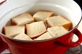 食パン肉まんの作り方3