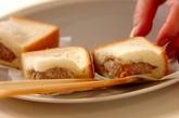 食パン肉まんの作り方4