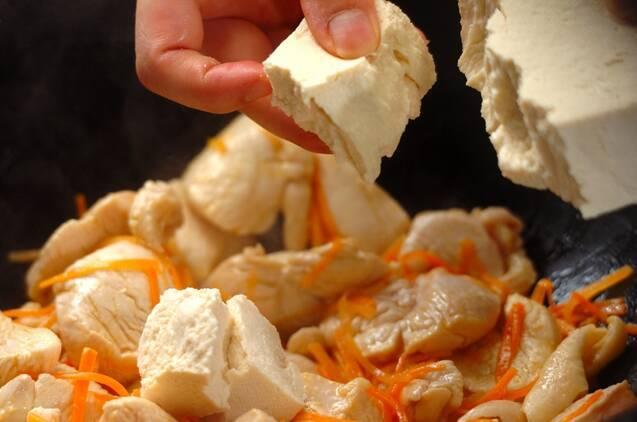 炒り鶏豆腐の作り方の手順7