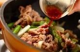 豚とアスパラの生姜焼きの作り方3