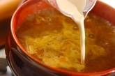 鶏肉のカレー豆乳鍋の作り方4