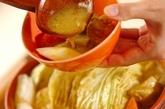 鶏肉のカレー豆乳鍋の作り方5