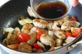 コロコロ黒酢酢豚の作り方7