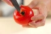 トマトと玉ネギのスープの下準備1