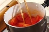 トマトと玉ネギのスープの作り方1