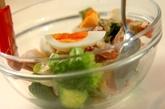 鶏肉とズッキーニのベジパスタの献立の作り方3