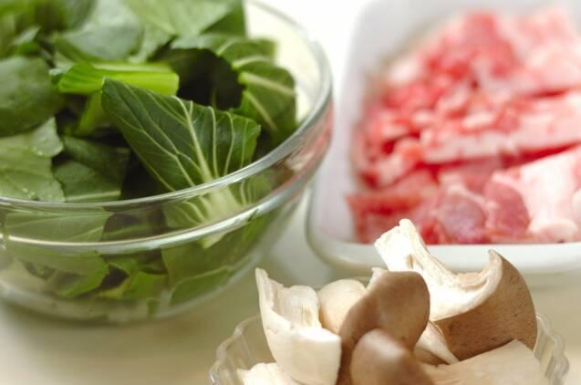 豚キムかた焼きそばの作り方の手順1