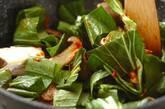 豚キムかた焼きそばの作り方2