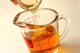 梅酒のフルーツカクテルの作り方1