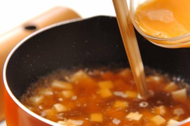 豆腐と卵のコンソメスープの作り方の手順3