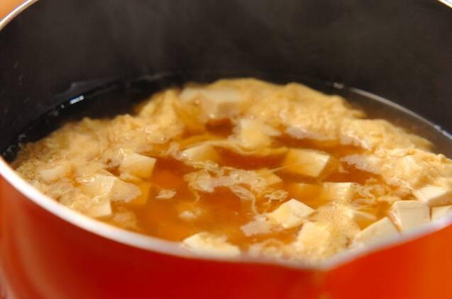 豆腐と卵のコンソメスープの作り方の手順4