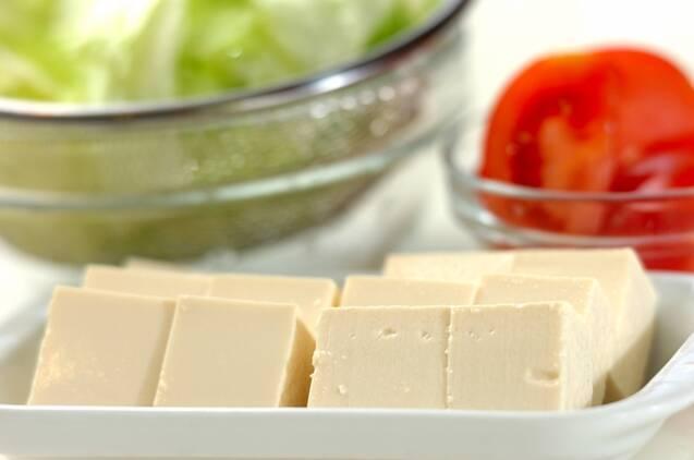 豆腐サラダの作り方の手順1