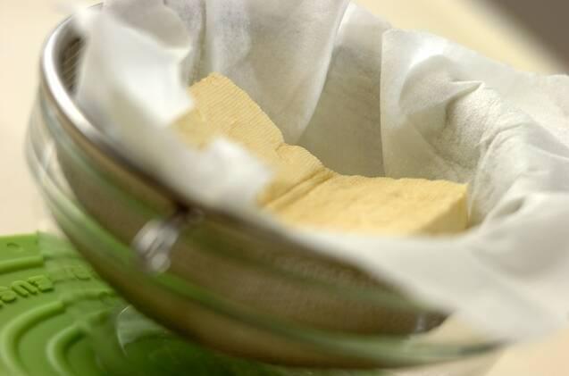 米粉の抹茶シフォンケーキ~豆腐クリーム添え~の作り方の手順1