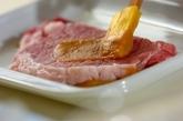 豚肉の西京焼きの作り方1