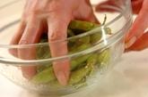 枝豆とベーコンの混ぜご飯の下準備1