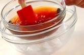 紅茶のふるふるジュレの作り方2