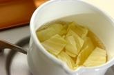 麩とキャベツのみそ汁の作り方1