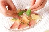 鮮魚のカルパッチョの作り方2
