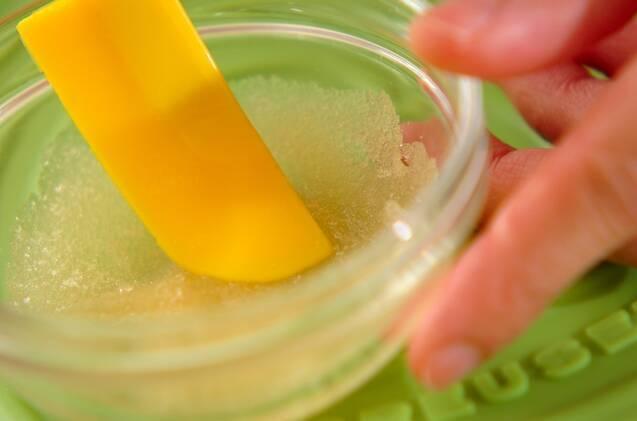 甘酒プリンの作り方の手順1