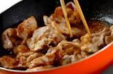 味噌でひと味違うコク!豚肉のみそショウガ焼きの作り方1