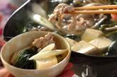 豚とホウレン草の塩鍋の作り方5