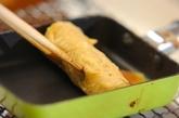 ベーコンとインゲンの卵焼きの作り方2
