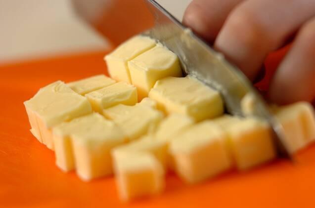 トロトロチーズタルトの作り方の手順2