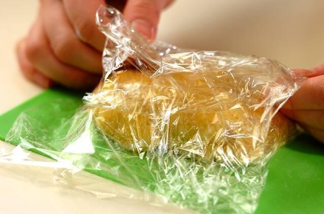 トロトロチーズタルトの作り方の手順6