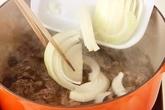 たっぷり肉豆腐の作り方1