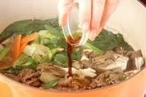 たっぷり肉豆腐の作り方4