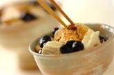おぼろ豆腐の黒豆きな粉の作り方1