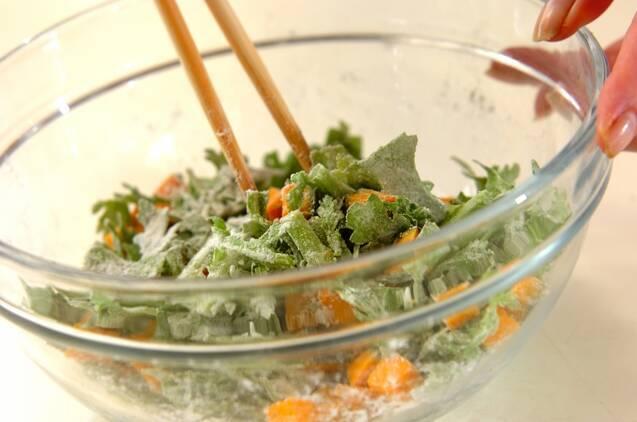 春菊とカボチャのかき揚げの作り方の手順4