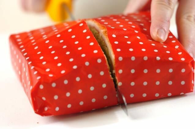 チーズとベーコンのキャベツたっぷりサンドイッチの作り方の手順8