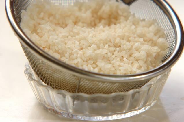 炊き込みバターライスの作り方の手順1