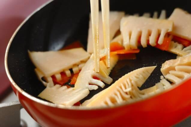 タケノコのみそ炒めの作り方の手順2