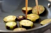 ツナとナスのトマトソースパスタの作り方3