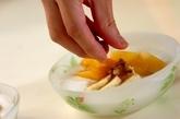 ココナッツミルクヨーグルトの作り方3