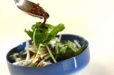 和風サラダしらすドレッシングの作り方2