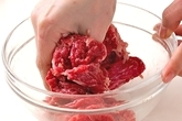 牛肉と野菜の炒め物の下準備1