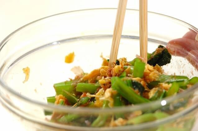 小松菜と卵のお浸しの作り方の手順5