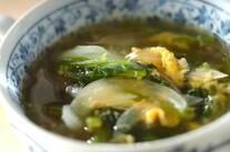 ホウレン草とふんわり卵のスープ