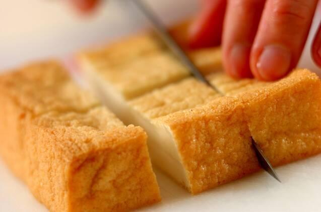 厚揚げの煮びたしの作り方の手順1