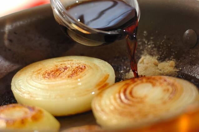 玉ネギのステーキの作り方の手順4