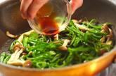 ピーマンの中華風炒めの作り方3