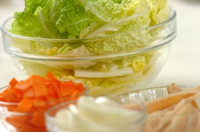 八宝菜の作り方の手順2